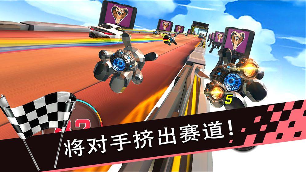 极速狂飙兔游戏最新下载图片2