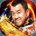 龙皇传说单职业传奇官网版