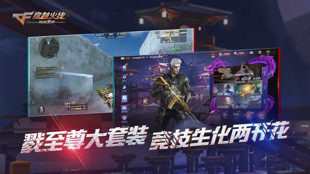 韩商言代言密室风暴游戏官方最新版下载图2: