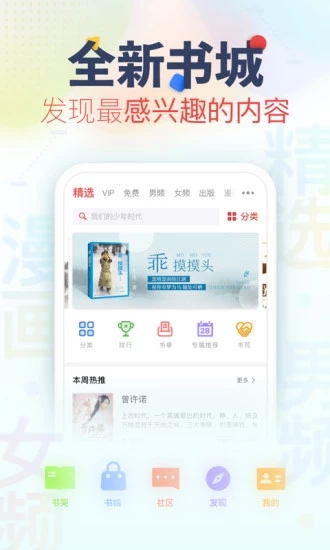狗狗电子书免费阅读app最新版图片1
