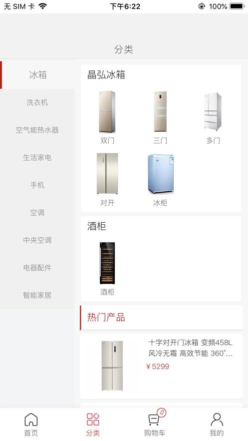 董明珠的店app官方二维码下载图1: