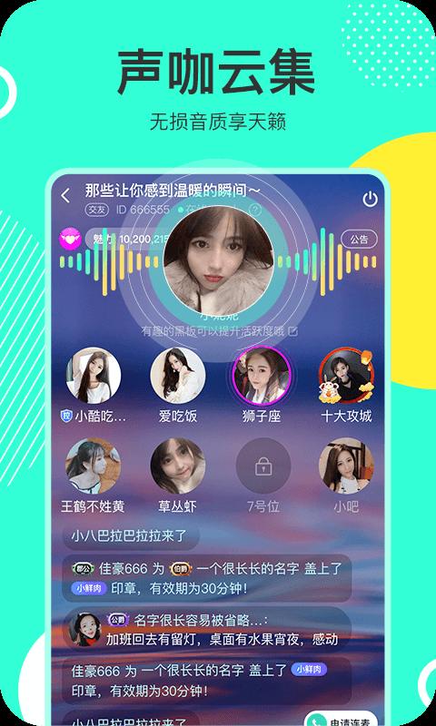 哇噻秀平台app官方版下载图2:
