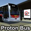 宇通巴士模拟道路游戏最新手机版下载 v223