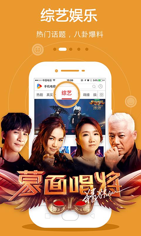 芒果视频app免费下载安装图3: