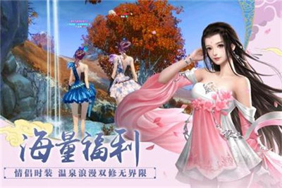仙缘武帝手游官方app最新版图2:
