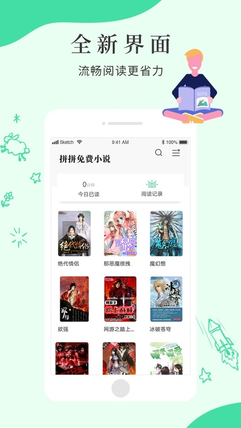 ops8小说在线阅读app官方版软件图3:
