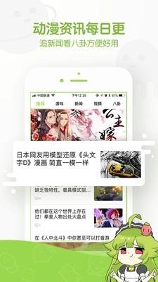 9977漫画app软件官方下载图片1