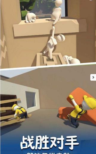 趣味布娃娃游戏最新安卓版图3: