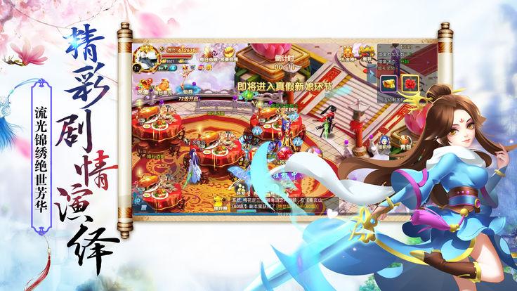 长生仙缘手游安卓官方版最新游戏图片1