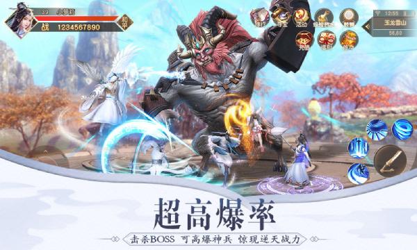 魔剑封魂手游官方最新版图2: