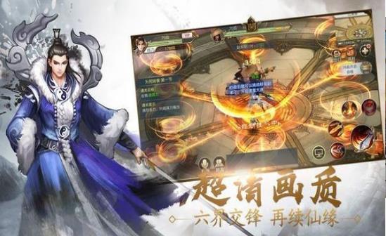 药皇至尊手游戏官方最新版图2: