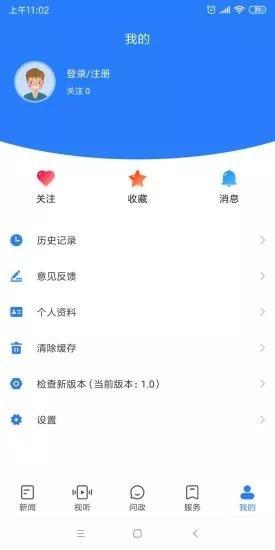 名校课堂直播平台入口地址图2: