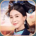 宫廷秘传官网版