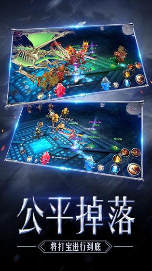 李连杰代言大天使高爆版最新下载图2: