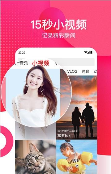 明玉影视app软件下载图2:
