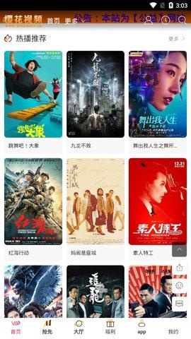 樱花视频app官网下载软件图3: