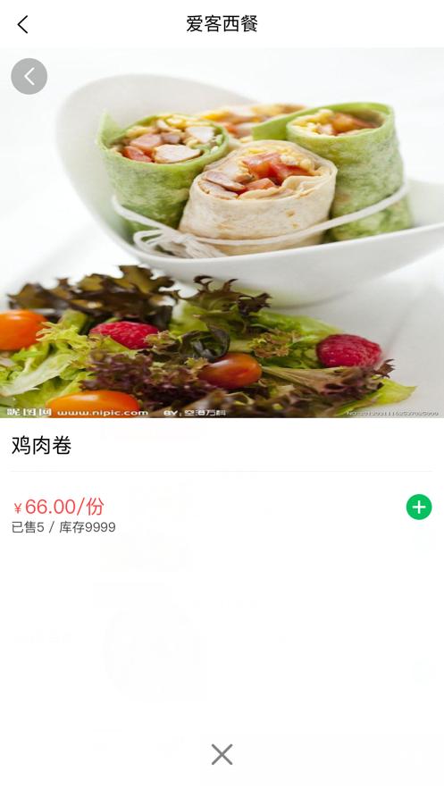 灵豹星速官方软件app下载图2: