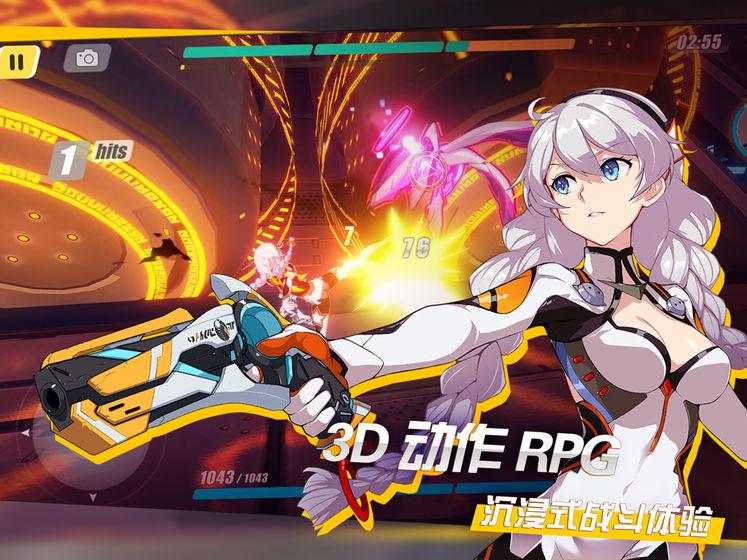 萌娘梦幻季手游官方安卓版图3: