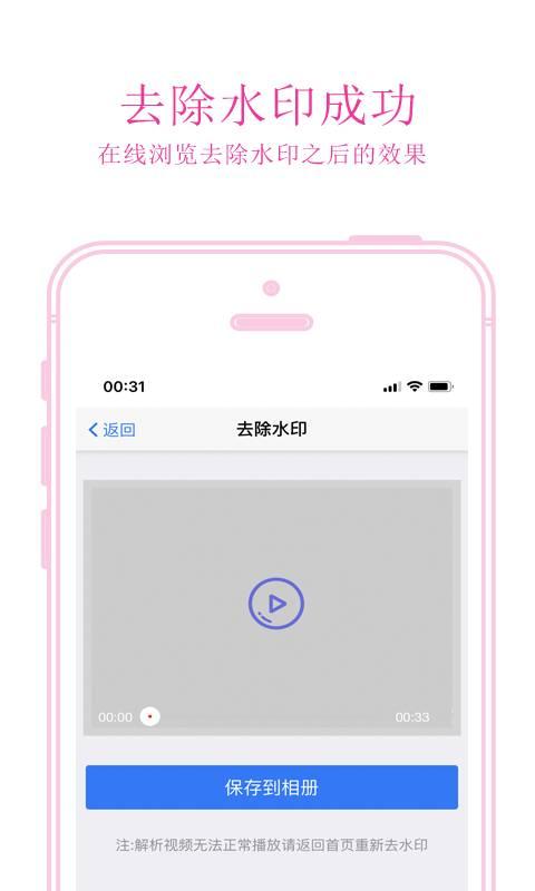 西班牙语入门app手机版下载图片1