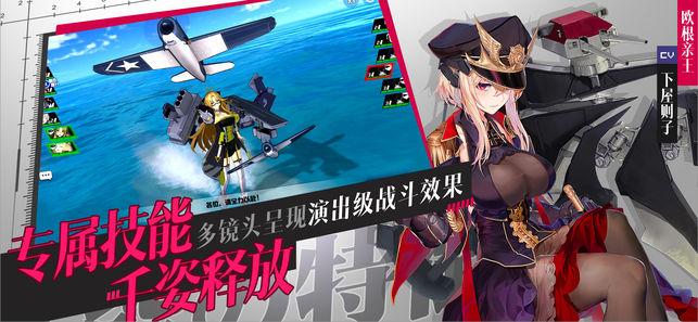 萌娘次元游戏官方下载最新版图片1