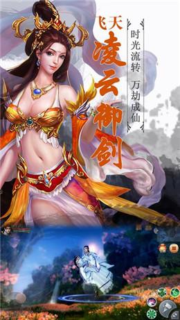 逆势仙枭正版游戏最新版图2: