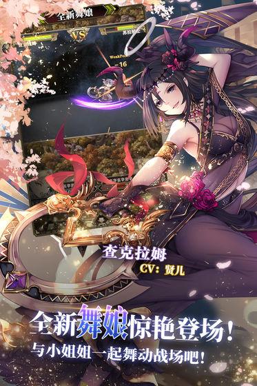螺旋英雄谭游戏官方下载手机版图3:
