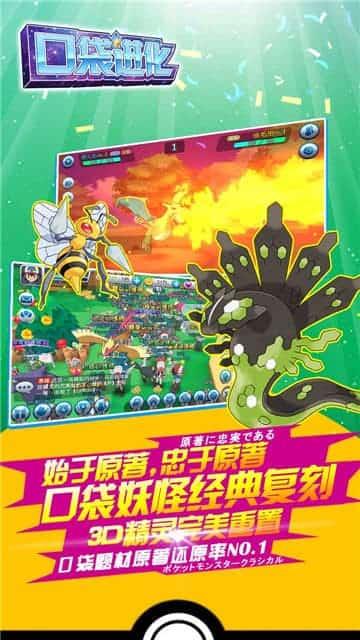 青云传星耀版最新版游戏下载图5: