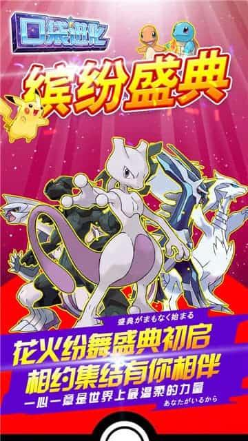 青云传星耀版最新版游戏下载图7: