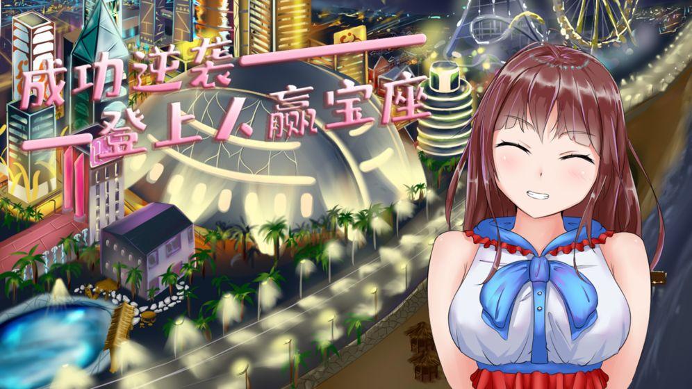 VR女友手机版下载试玩版(VR Kanojo)图1: