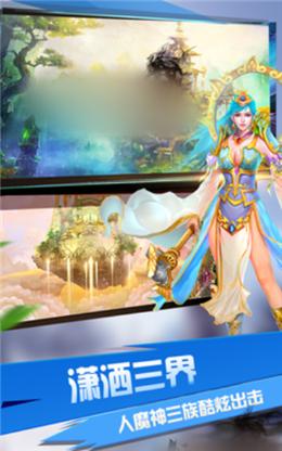 奇幻之地游戏官方正版下载图3: