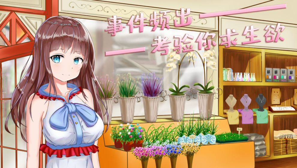 VR女友汉化内购破解版(VR Kanojo)图3: