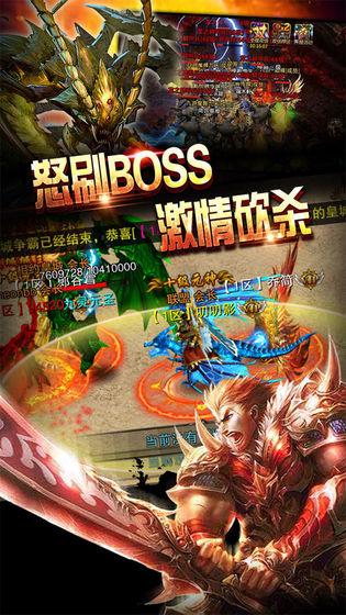 赤金烈焰安卓版最新游戏图片2