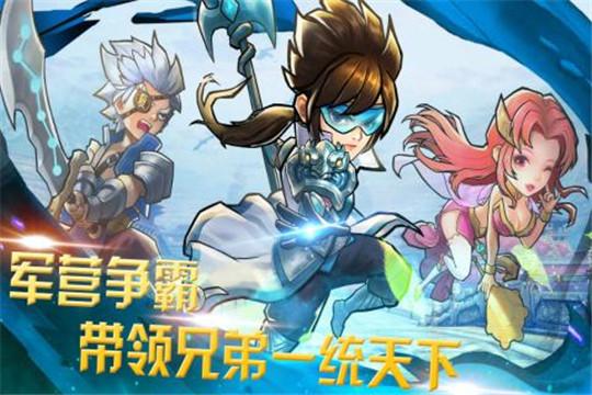 快打三国志官方安卓版游戏下载图2: