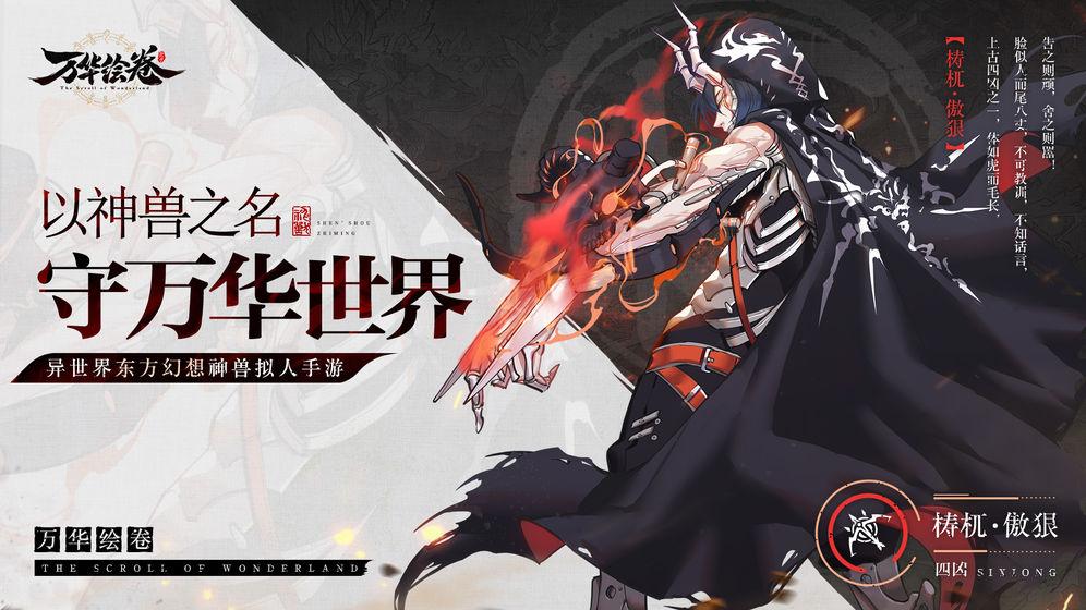 妃十三学园手游官方下载taptap版图5: