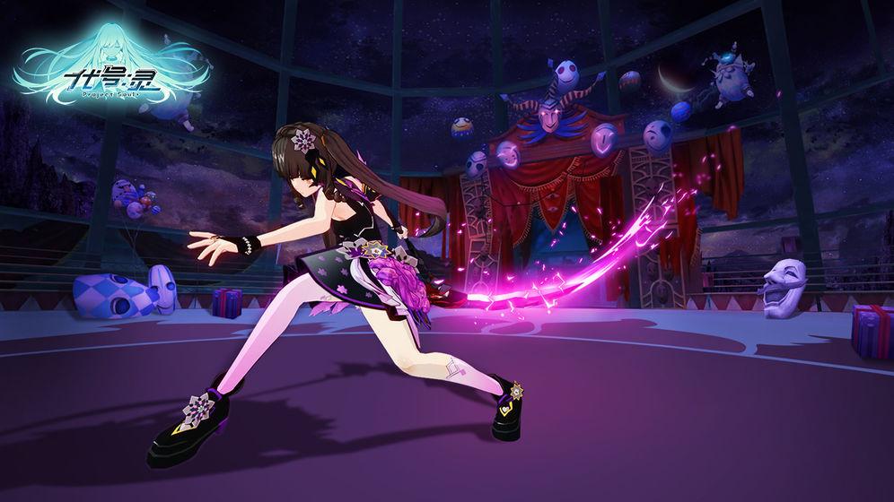 弹力果冻官方下载最新版图片2