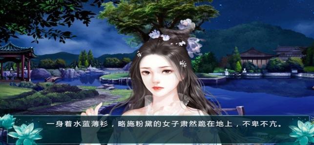 叫我女皇陛下游戏下载安装九游版图片1