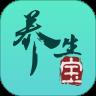 养生宝app手机版下载 v1.3