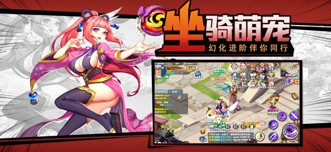 灵魂之刃手游官方下载最新版图2: