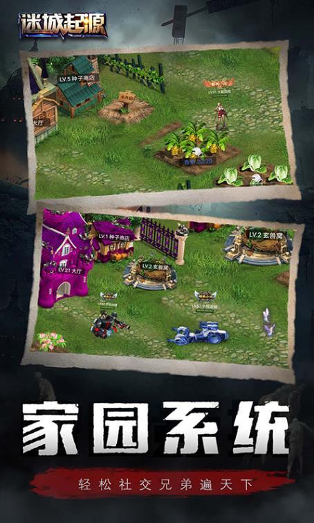 迷城起源官方网站正式版下载图3: