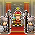 王都创世物语汉化版
