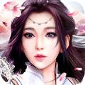 九州仙尊录手游官方测试版 v1.0