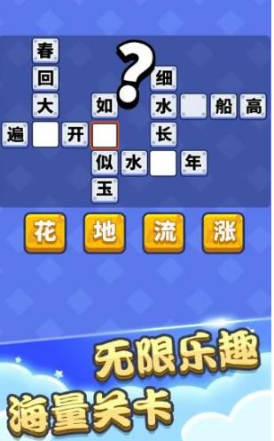 QQ一个顶俩成语接龙红包怎么领官方答案分享图3: