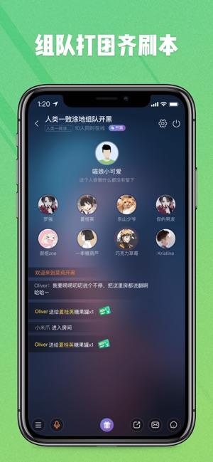 菜鸡软件app官方下载图3: