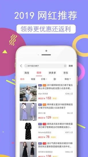 生活市集app官方软件下载图片1