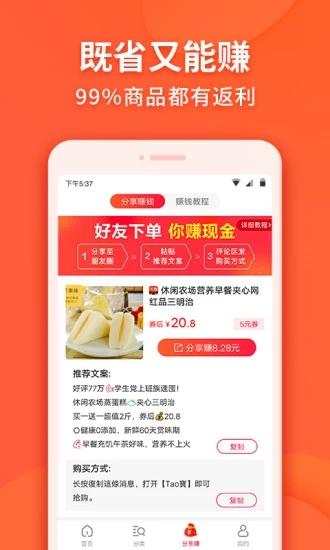迪尔小镇app官方下载软件图片1