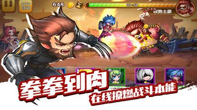 优拓中华英雄官方最新版游戏下载图片1