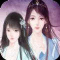 初水瑶游戏官方版 v1.6.7