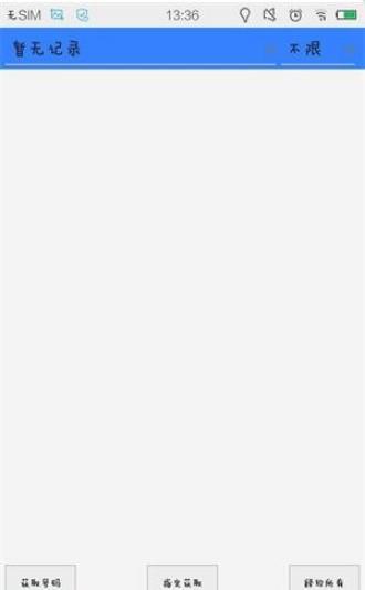 多米接�aios�O果版�件app�D1: