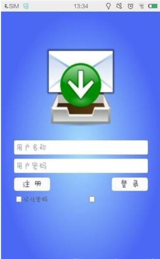 多米接码ios苹果版软件app图3: