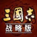 三��志�鹇园娓�运纱�言版